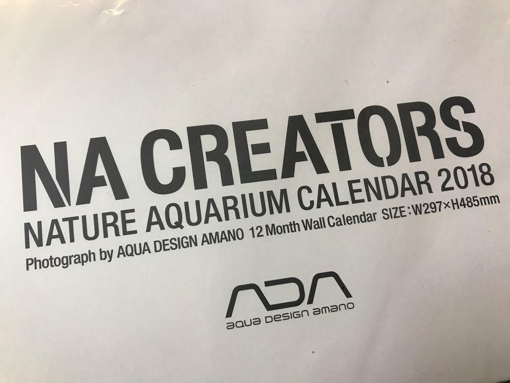 ADA2018カレンダー
