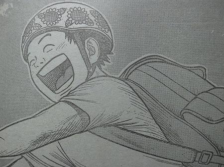 レノマ 囚人 リク