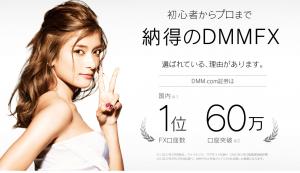 20150725-dmm修正