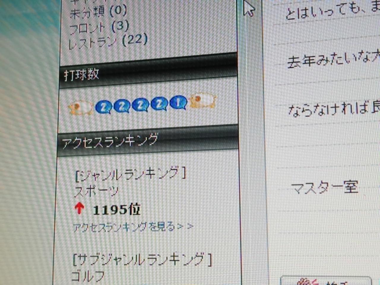 20180127075345bf9.jpg