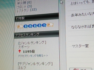 KIMG0401[1]