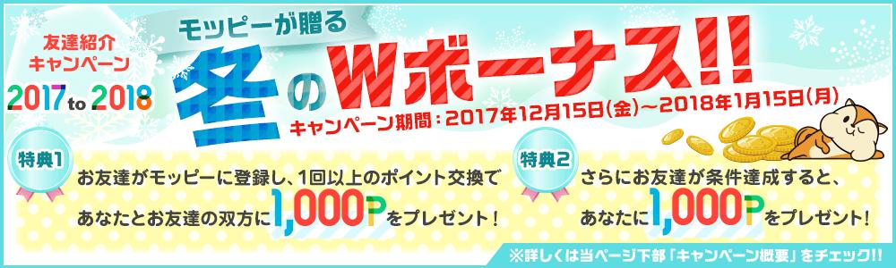 campaign_big (3)
