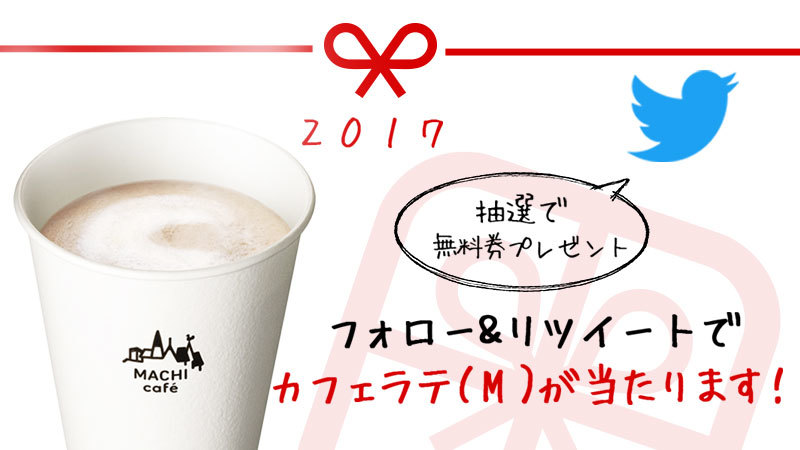 20171219_rt_cflt_nenmatsu_g_1.jpg