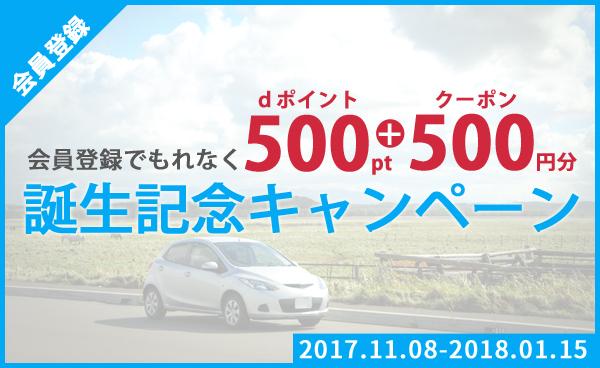 600_368_user001.jpg