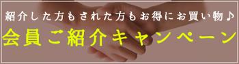 shoukai.png