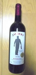 ベルーナ株主優待ワイン