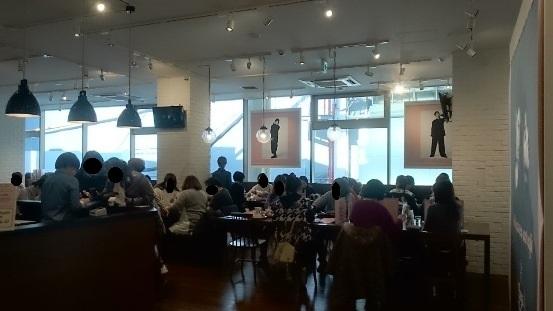 東方神起初のカフェ16