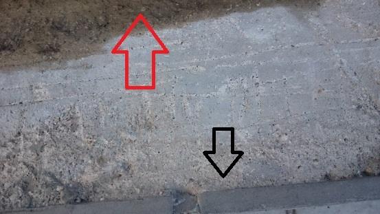 階段タイルの補修11