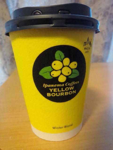 yellow_bourbon_lawson480.jpg