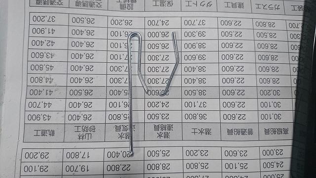 PIC_20180218_091122.jpg
