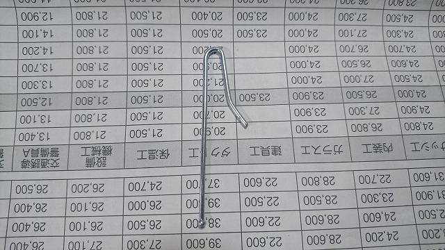 PIC_20180218_091331.jpg