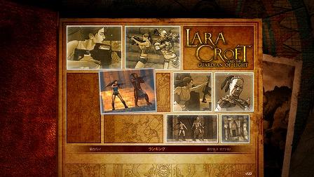 20180205Lara Croft and the Guardian of Light_1