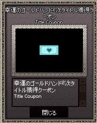 mabinogi_2017_12_17_003.jpg