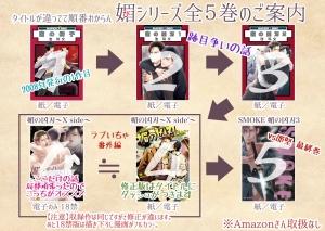 bi_info.jpg