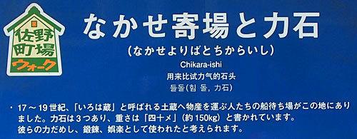 14izumisano04.jpg