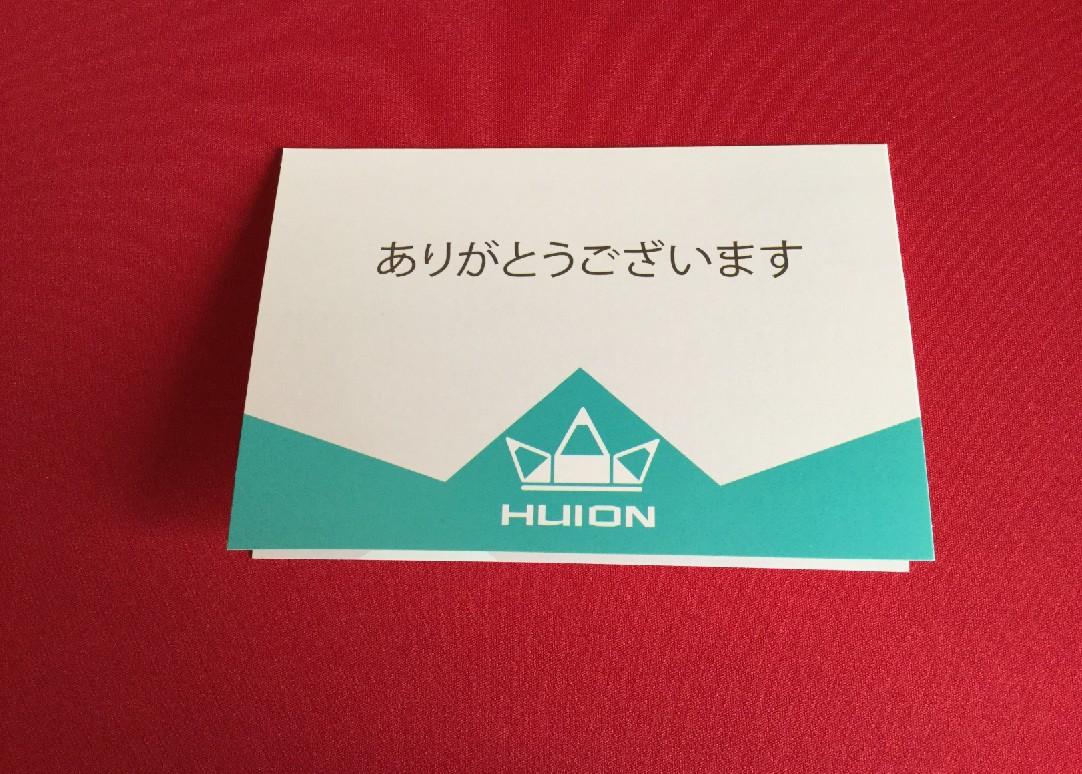 訂正HUION H640P-02