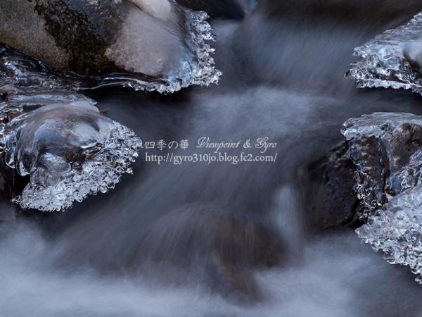 龍神の滝 H