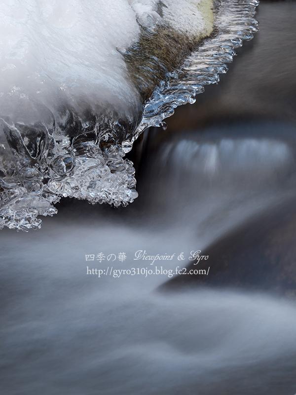 龍神の滝 D