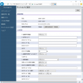 T1007用ネットdeナビ「設定」