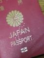 パスポートを更新申請(3)