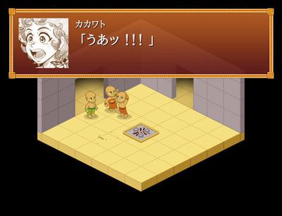 第2章・コチャバル家の悲劇!?