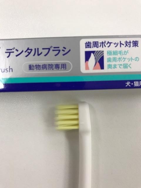 haburai.jpg