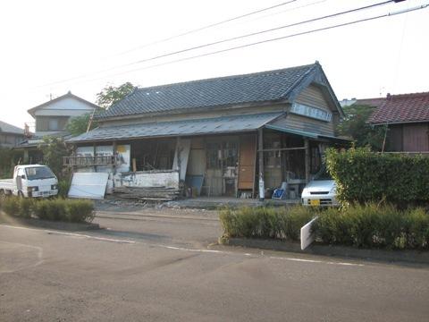 151藤枝本町