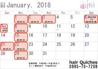 calendar-sim-a4-2018-1.jpg