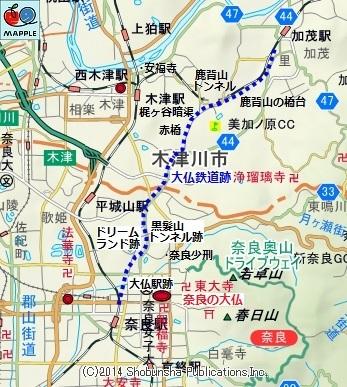 大仏鉄道15