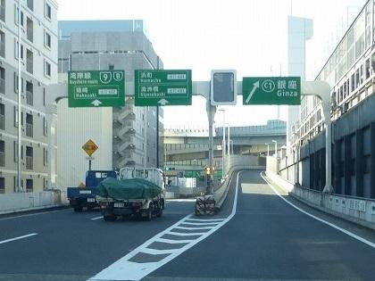 箱崎ロータリー06
