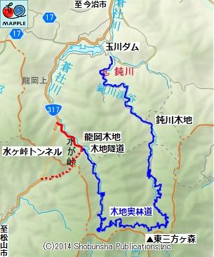 木地隧道03