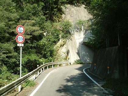 木地隧道06