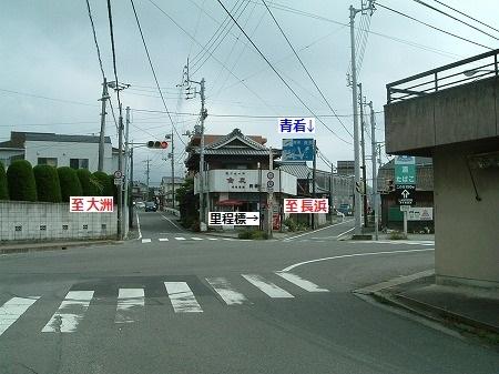 北山崎村01