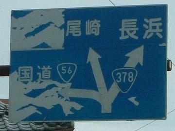 北山崎村03