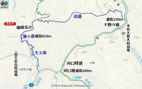 河口隧道02