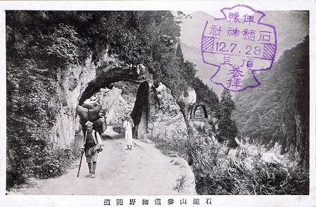 河口隧道06