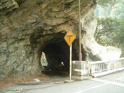 河口隧道16