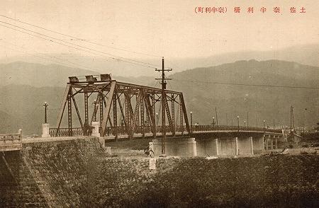 奈半利川橋01