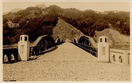 越知橋01