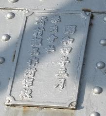 越知橋04