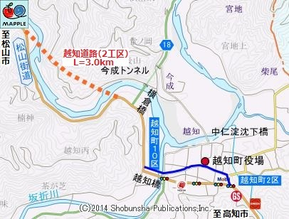 越知橋12