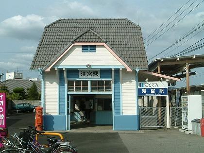 新川橋梁06