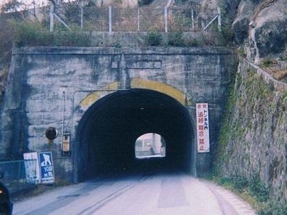 徳浦隧道01
