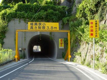 徳浦隧道02