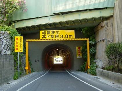 徳浦隧道04