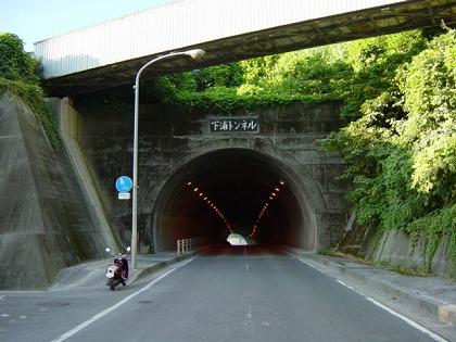 徳浦隧道07