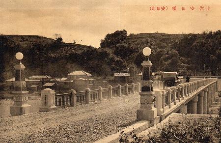 安田川橋01