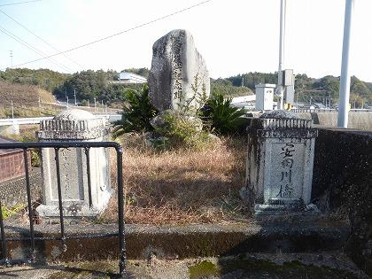 安田川橋13