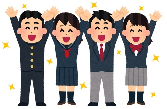 banzai_school.jpg