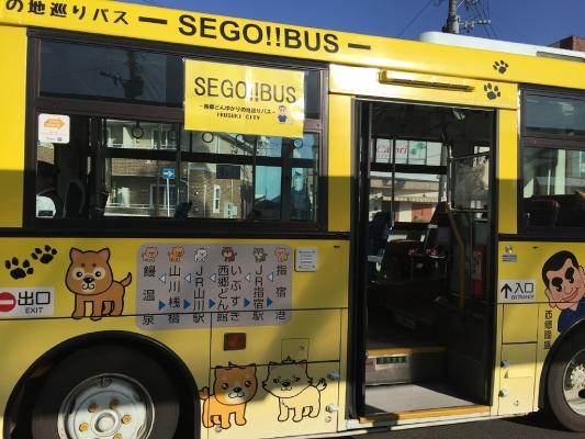 SEGOBUS4